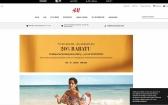 H&M dla dzieci